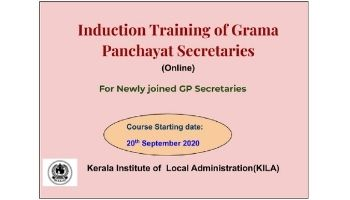 Induction Training of Grama Panchayat Secretaries